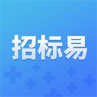 招标易app1.0.0 手机版