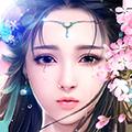 九宵剑尊手游1.0 安卓版