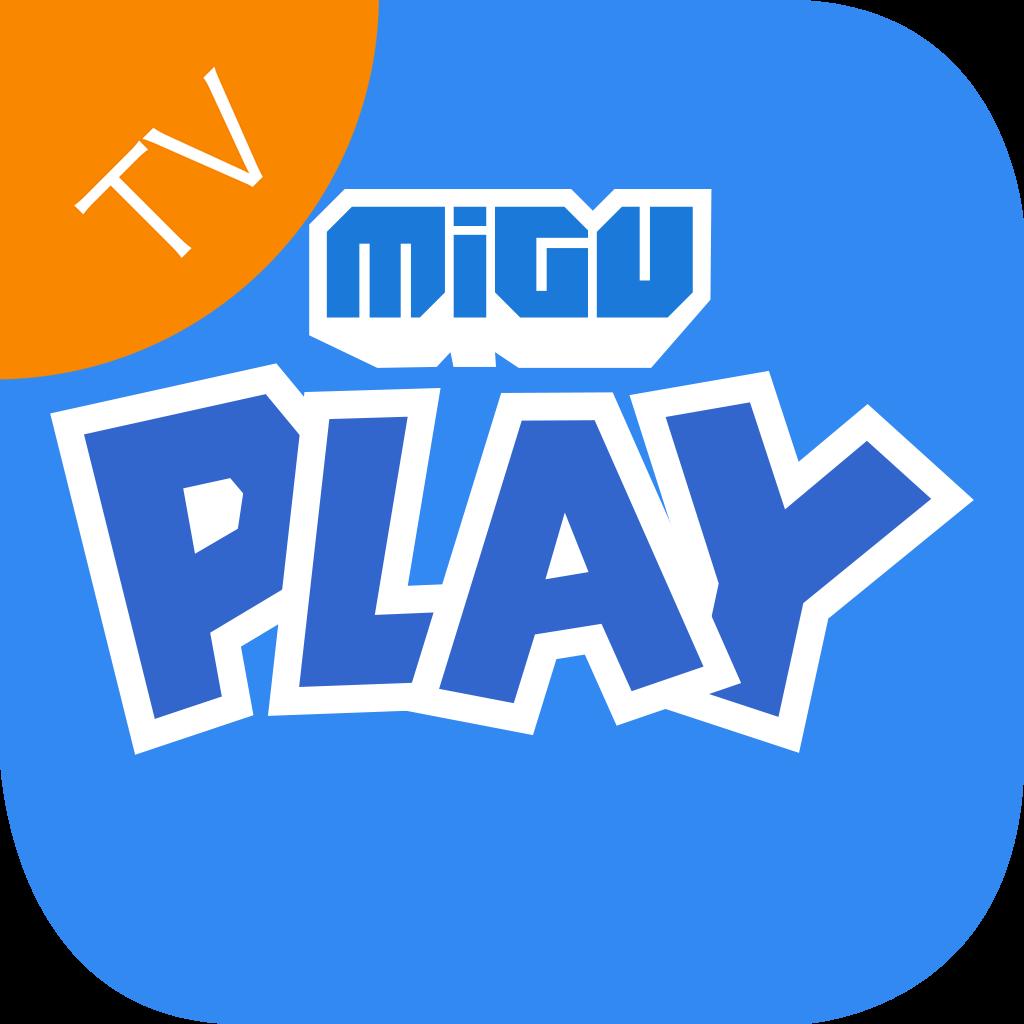 咪咕云游TV版(咪咕快游)6.5.2.0 最新版