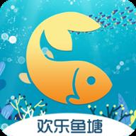 欢乐鱼塘app1.0.0 安卓版