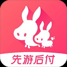 驴妈妈旅游app(旅游出行助手)8.3.50 安卓版