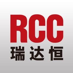 rcc瑞达恒软件3.3.2 手机最新版