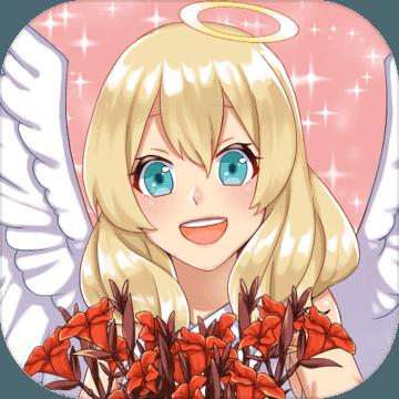 天使般的她手游1.0 安卓版