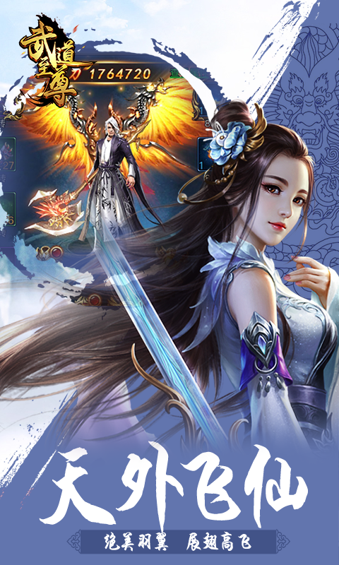 武道至尊游戏截图