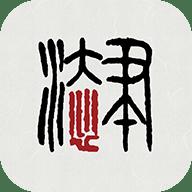 本心书法app1.0.3 安卓版