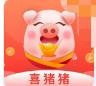 喜�i�i�J款app
