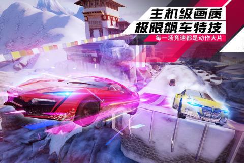 狂野飙车9竞速传奇九游版截图