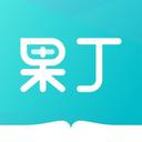 果丁考学职app1.0.0 安卓版