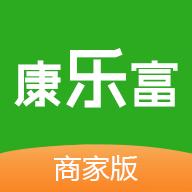 康养汇商户端软件1.0.1 手机版