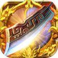 轩辕皇城1.0 安卓版