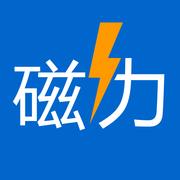 磁力网盘app1.2 手机最新版