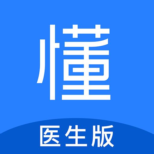 小懂健康app1.2.1 安卓版