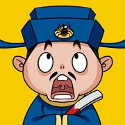 成语大官人最新版1.2.0 免费版