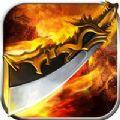 狂刀幻影官方版1.0安卓版