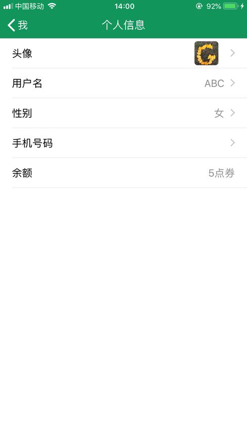 自控力�O督app截�D