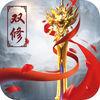 九霄仙尊游��1.0 安卓版
