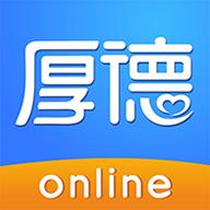 厚德在线app1.0.0 安卓版