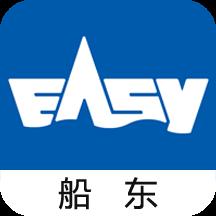 易船货船东版1.0.5 安卓版