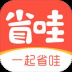 省哇软件0.0.48 安卓手机版