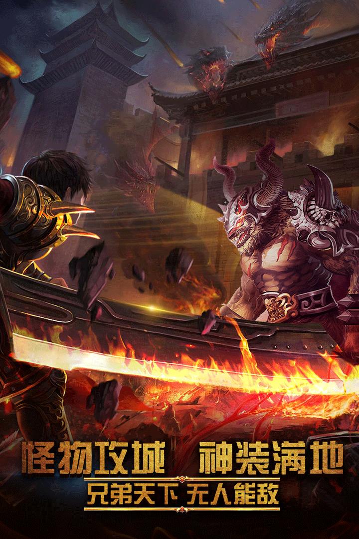 龙族霸业之刀刀群秒变态版截图
