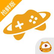 虎牙手游3.8.1 官方下载