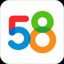 58同城客户端ios版9.3.2 官方最新版【支持iPhone/iPad】