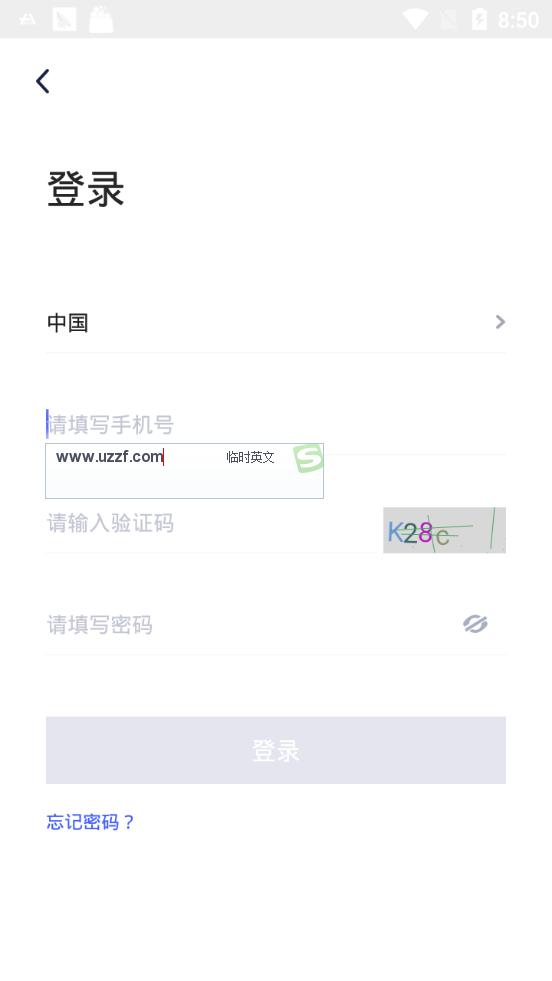MBao�X包app截�D