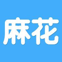 麻花美剧app1.0.3 最新版