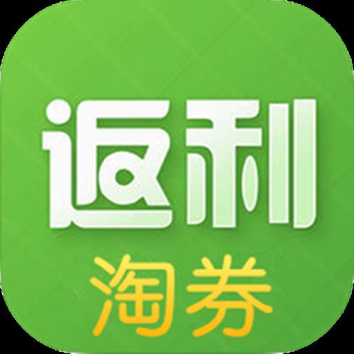 返利淘券app