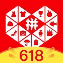 拼多多商城苹果版4.63
