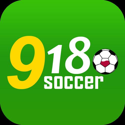 918足球app1.0 安卓版