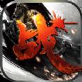 战火霸业安卓版1.0 最新版