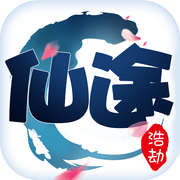 仙途浩劫1.0 iOS版