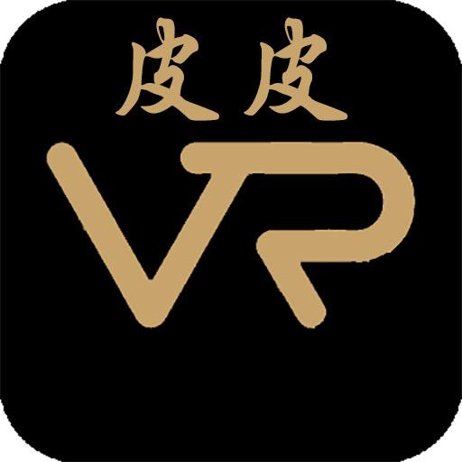 皮皮vr1.0.4 安卓版