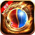 剑指霸业游戏1.0 安卓版
