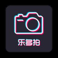 乐多拍短视频app2.3.0 安卓版