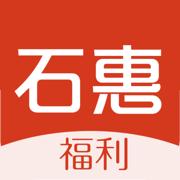 石惠购物app1.0 手机最新版