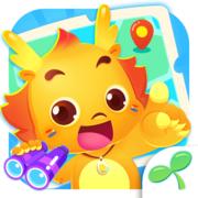 小伴龙去哪儿app1.0 手机版
