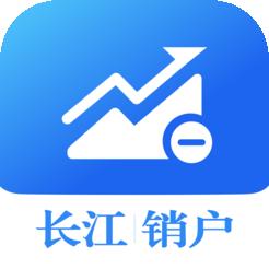 长证业务办理app1.0.3 手机版