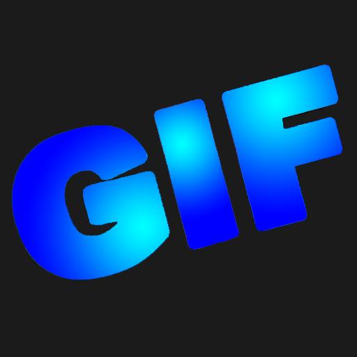 GIF制作编辑app