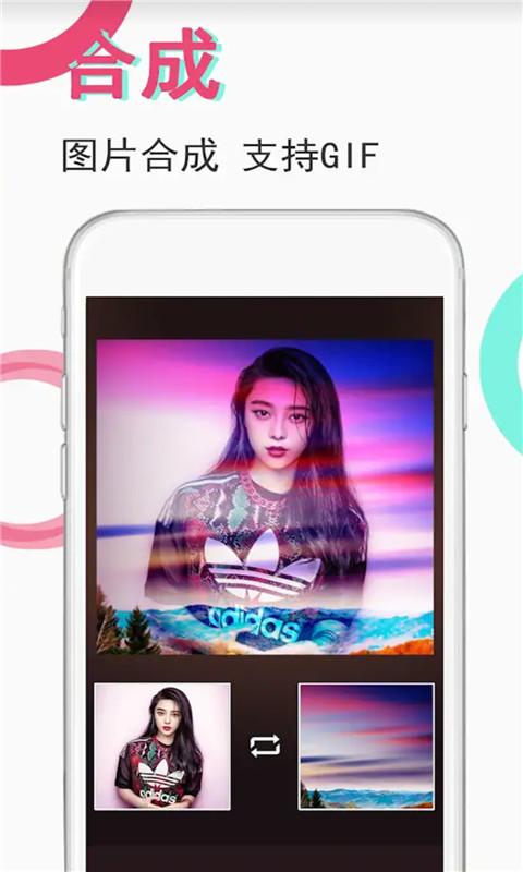 GIF制作编辑app截图
