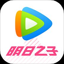 腾讯视频客户端iPhone版7.6.5官方最新版