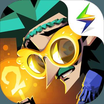 贪婪洞窟2最新版3.1.3手机版