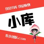 小��app