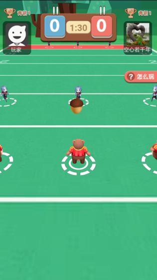 全民橄榄球游戏截图