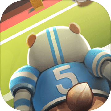全民橄榄球游戏1.0 安卓版