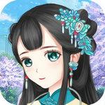 �m廷�z珠安卓版1.0 手�C版