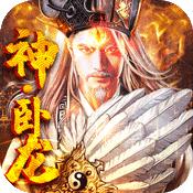 斗战三国志官方版1.0 最新版