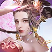 仙语情缘bt版1.0 安卓版