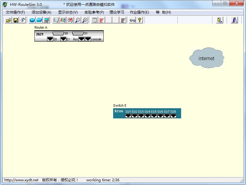 华为路由模拟器截图1